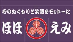日本料理店のれんデザインサンプル