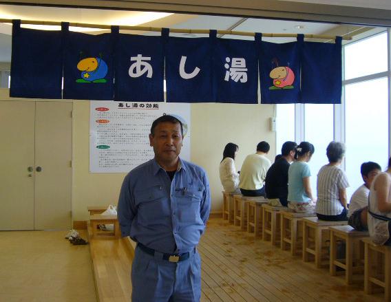 東京湾横断道路株式会社 アクアライン事業所 海ほたるPA事業課 綾部勲様
