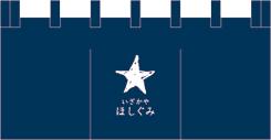 居酒屋のれんデザインサンプル