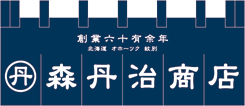 小売店のれんデザインサンプル