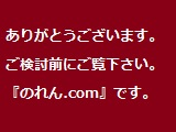 のれん制作説明動画